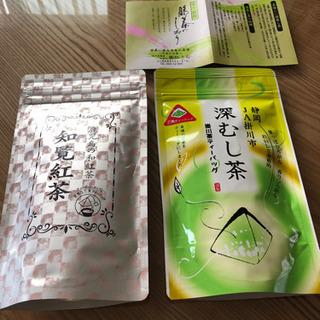 知覧紅茶と深むし茶セット
