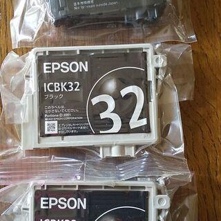 エプソンインク、大変お買い得‼️