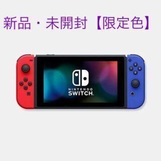 新品未開封☆Switch 任天堂スイッチ 本体  希少マイニンテ...