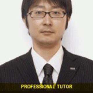 発達障害専門の家庭教師です(東京都)