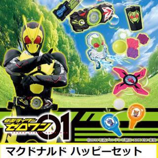 【未開封】ハッピーセット 仮面ライダー ゼロワン ラケット&ボール
