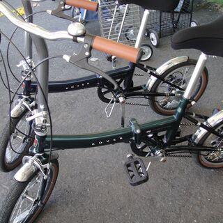 ROVER(ローバー) 16インチ折りたたみ自転車 6段切替 ライトなし フォールディングサイクル - 札幌市