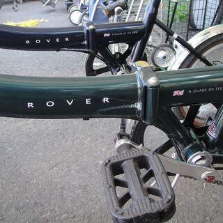 ROVER(ローバー) 16インチ折りたたみ自転車 6段切替 ライトなし フォールディングサイクル - 自転車