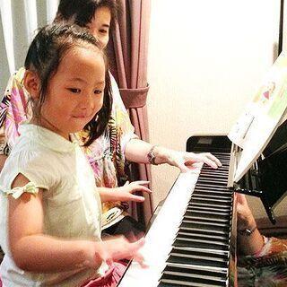 横浜市中区★熊谷ピアノ教室★子どもから大人まで♪♪