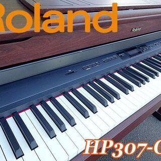 ☆Roland/ローランド☆電子ピアノ 88鍵盤 ■HP307-...