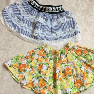 子供用スカート 90cm   2枚