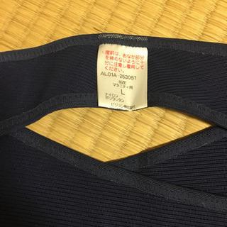 産後用ガードル − 福井県