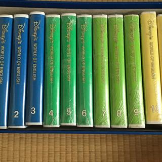 ディズニー英語プログラム VHS  1~12