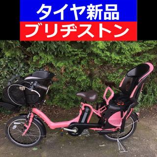 A03B✴️✴️タイヤ新品✳️✳️C20D電動自転車☯️☯…