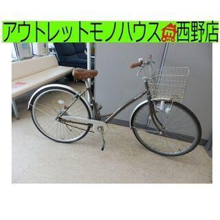 自転車 27インチ ブリヂストン EcoArch ベル カゴ ライト 鍵無し ブラウン×シルバー シティサイクル BRIDGESTONE ペイペイ対応 札幌市西区西野の画像