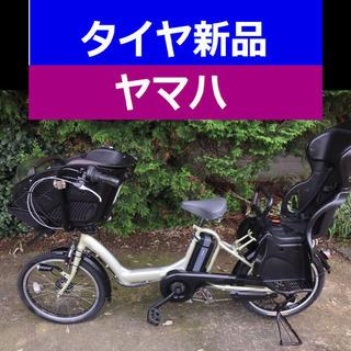 A送料無料!03B✴️✴️タイヤ新品✳️✳️C21D電動自…