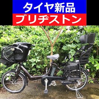 送料無料!A03B✴️✴️タイヤ新品✳️✳️C33D電動自…