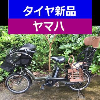 送料無料A03B✴️✴️タイヤ新品✳️✳️C35D電動自転…