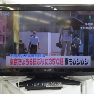 【恵庭】㉖ シャープ AQUOS 32インチ 液晶テレビ LC-...