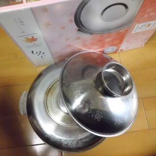 土鍋風ステンレス鍋中古