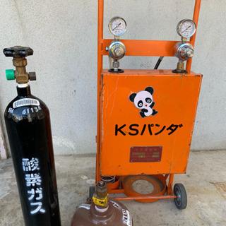 KSパンダ ガス溶接 一式 8/21ガスタンク充填、耐圧検査済み