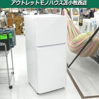 2ドア冷蔵庫 121L 2018年製 Haier JR-N121...