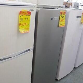 G:934096 1ドア 冷凍庫 138L グレー2020年