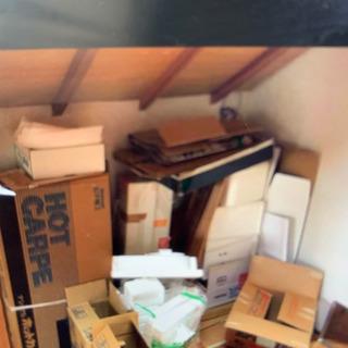 空き家、倉庫等の残物処分格安❗