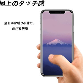 iphone用ガラスフィルム。全機種あります。