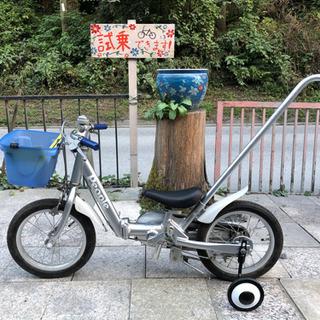 幼児車 People  14インチ  12,100円(税込)