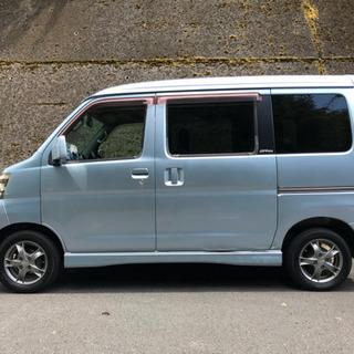 平成17年 アトレーワゴン カスタムターボRS S320G ブルー 走行16.5万キロ 車検4年7月!! − 神奈川県