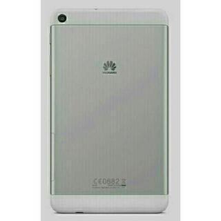 HUAWEI MediaPad T1 7.0LTE