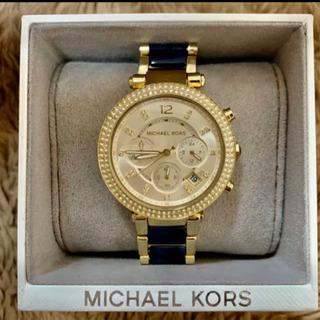 【ネット決済】MICHEAL KORS ⋆͛❤︎⋆͛ 時計