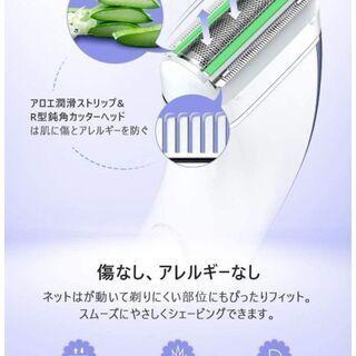 レディースシェーバー 女性用 ボディーシェーバー USB充電式 - 家電