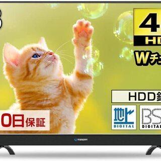 【新品同様】43V型 4K対応 液晶テレビ maxzen JU4...