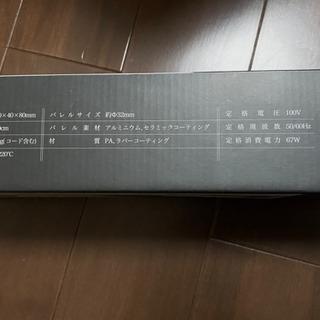 ヘアーアイロン - 家電
