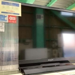 シャープ 2013年製液晶テレビ【トレファク草加店】