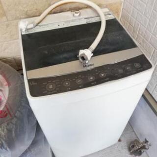 2017年製洗濯機ハイアール風乾燥機能付き