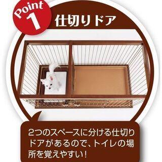 ペティオ犬用木製ケージ(幅109cm奥行52.5cm高さ60.5cm)新古品 1か月間のみ❕使用品 - 熊谷市