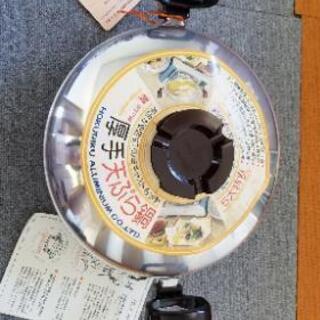 【新品】天ぷら鍋27センチ レトロ