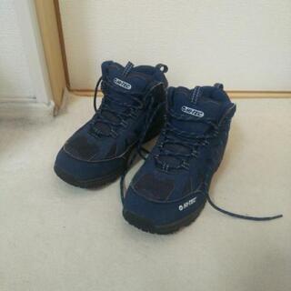 登山靴 24.5㎝
