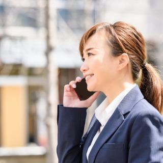 【埼玉】経験者大歓迎‼️スマホ販売♪♪高収入スタート☺️✨
