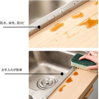 【新品・未使用】キッチン防水テープ(5m x 50mm) - 千代田区