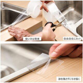 【新品・未使用】キッチン防水テープ(5m x 50mm) − 東京都