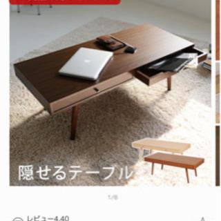 【LOWYA】【引取限定】ローテーブル売ります