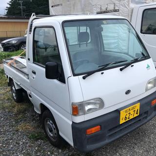 軽トラック平成8年車検いっぱい