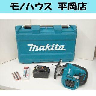 makita 充電式ジグソー JV182D 18V 専用ケース・...