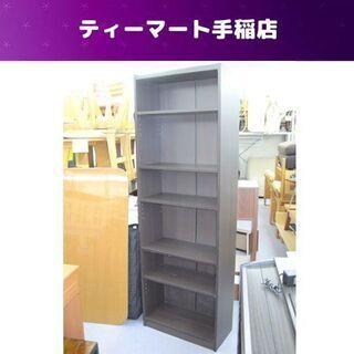 本棚 60×180×29cm 書棚 木製 収納 ブックシェルフ ...