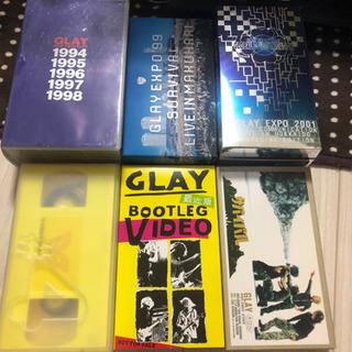 GLAY VHS(ビデオ)セット