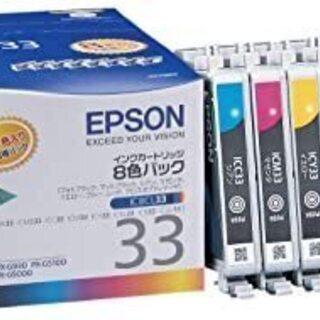 EPSON 純正プリンタインク(8色セット)