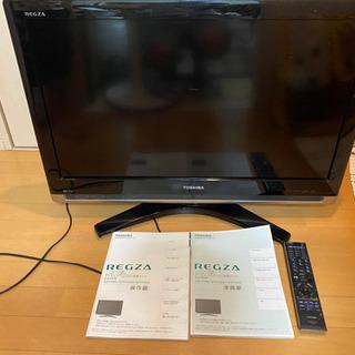 決定しましたTOSHIBA32型ハードディスク内蔵テレビ