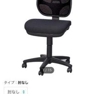 ニトリ 事務椅子 ワークチェア ブラック 黒 美品