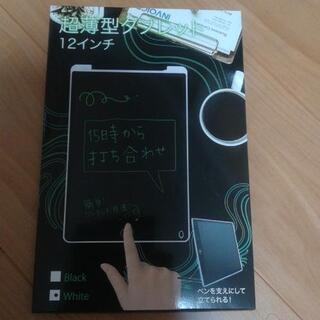 【取引決定】超薄型タブレット12インチ