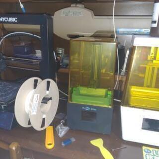 0から始める失敗しない3Dプリンター!