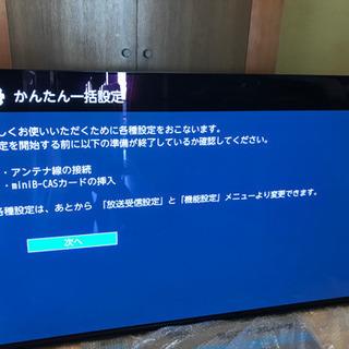 FUNAI 65型有機ELテレビ FE-65U7010 2019...